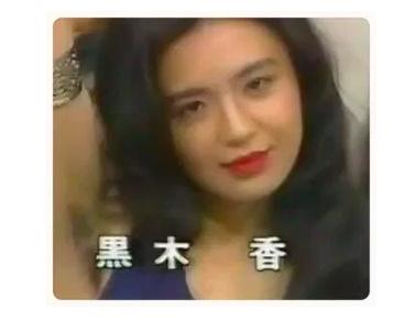 智 森田 脇毛 望