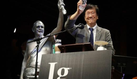 イグノーベール賞は面白い!日本人が連続受賞した研究まとめ。