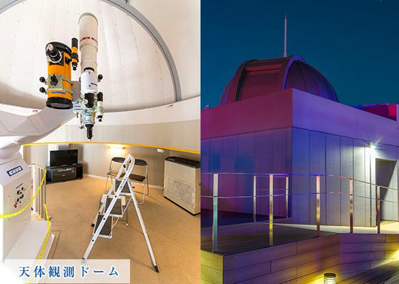 えびちゃん。自宅。天体望遠鏡