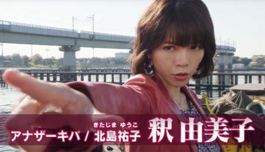 釈由美子の顔が劣化した!昔の若い頃からの変化を画像で比較してみた!