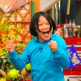 芸人永野嫁