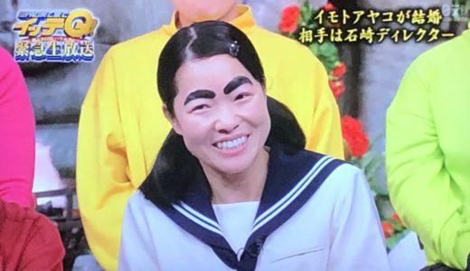 石崎Dはバツイチ既婚者?イモトアヤコとのキスシーン画像やなれそめ!