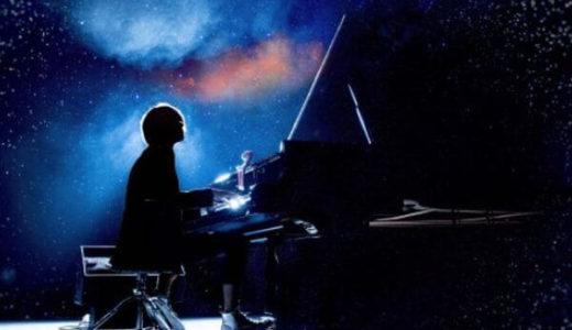 まらしぃは誰?学歴/年齢/経歴/年収は?嵐とコラボした素顔がイケメンのピアニスト!