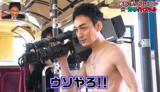 ガキ使/草なぎ剛の全裸監督の村西監督のモノマネが面白すぎる!【動画】