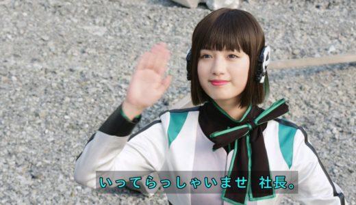 仮面ライダーゼロワンのイズがかわいい!鶴島乃亜のプロフィール。