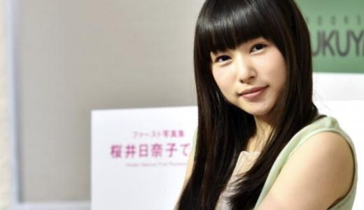 桜井日奈子が太って劣化!顔や体型の変化を昔と比較。