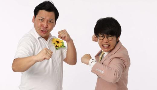 インディアンス木村亮介は元ヤンキーで嫌われてる?過去のエピソードを調査!