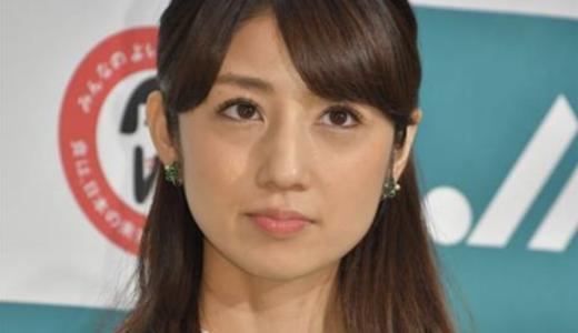小倉優子は男運が悪い!歴代彼氏旦那との可哀想な別れまとめ