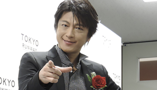 及川光博は若い頃がかっこいい!中学が成城学園で実家が金持ちのリアル王子様!