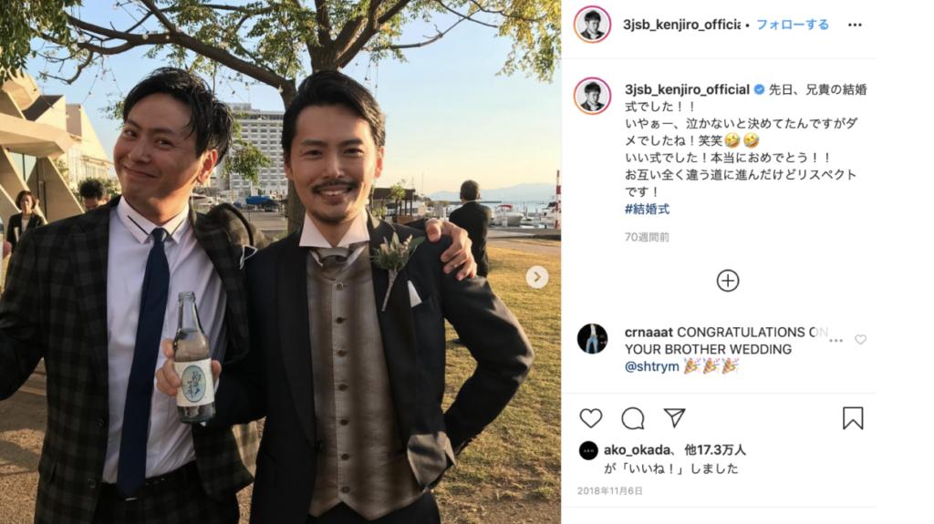 山下正太郎結婚