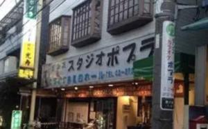 及川光博父親ダンスタジオ