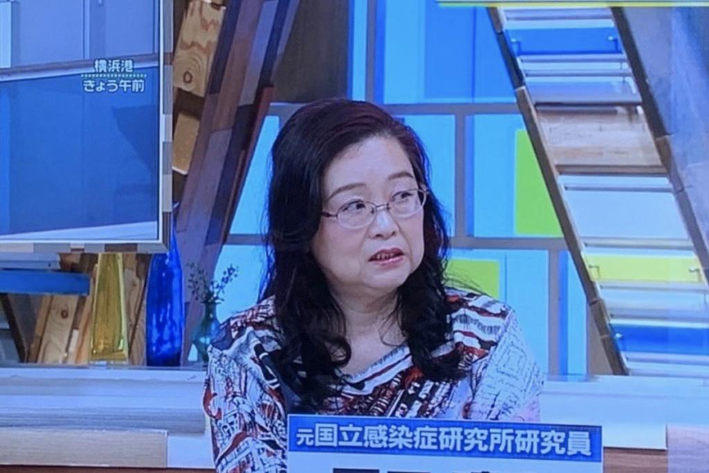 岡田晴恵2月