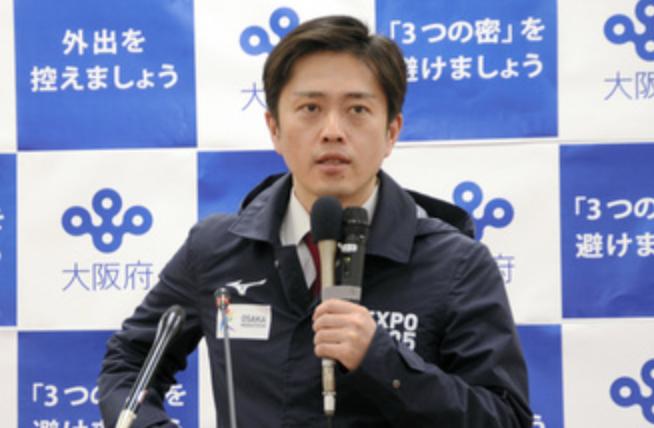 大坂吉村知事イケメン