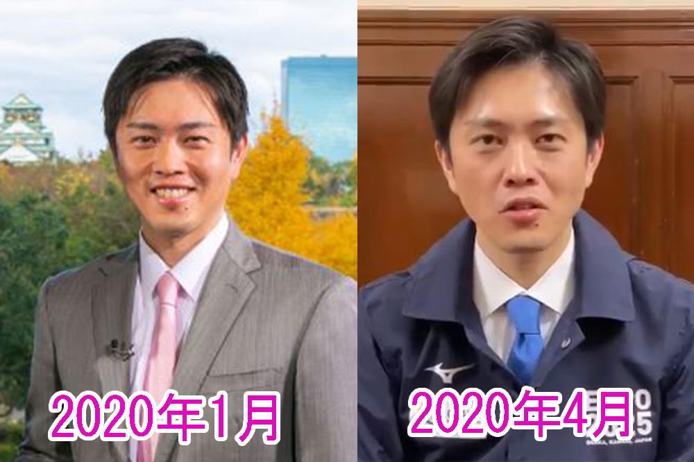 吉村知事コロナ前後比較画像