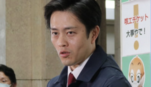 大阪府吉村知事のクマがヤバい!やつれて激痩せした変化を時系列でまとめ!