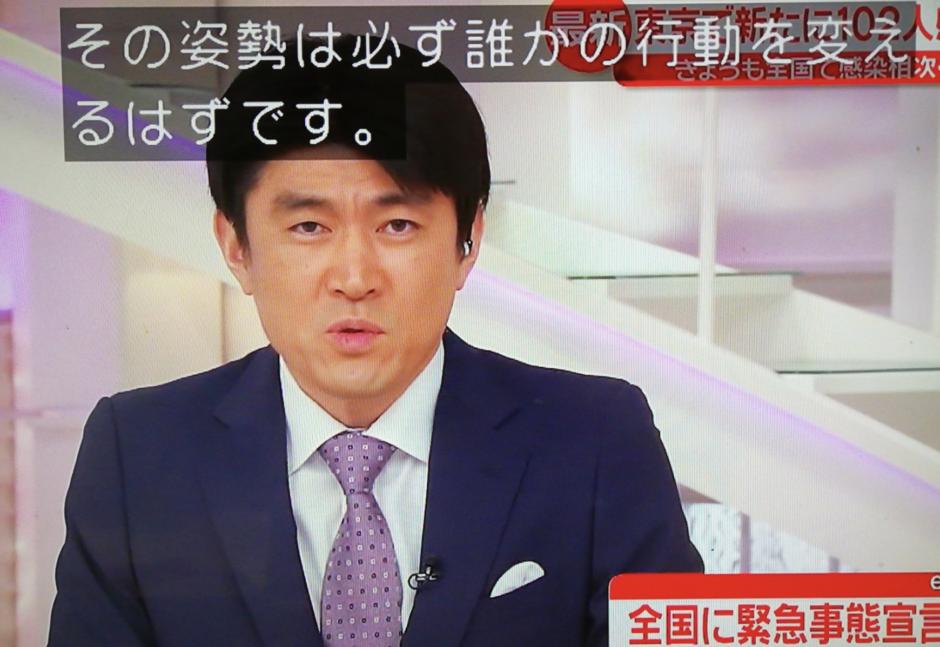 藤井アナ名言