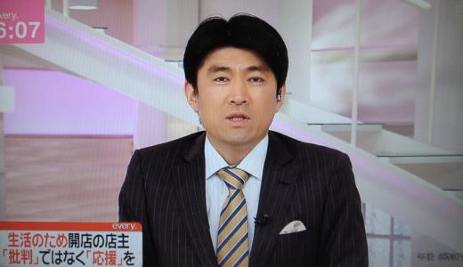 藤井貴彦アナの経歴・学歴まとめ!結婚して子供はいるの?