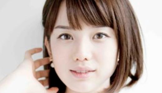 弘中綾香は頭が良い!慶應大学卒で実家が金持ちの生い立ち!