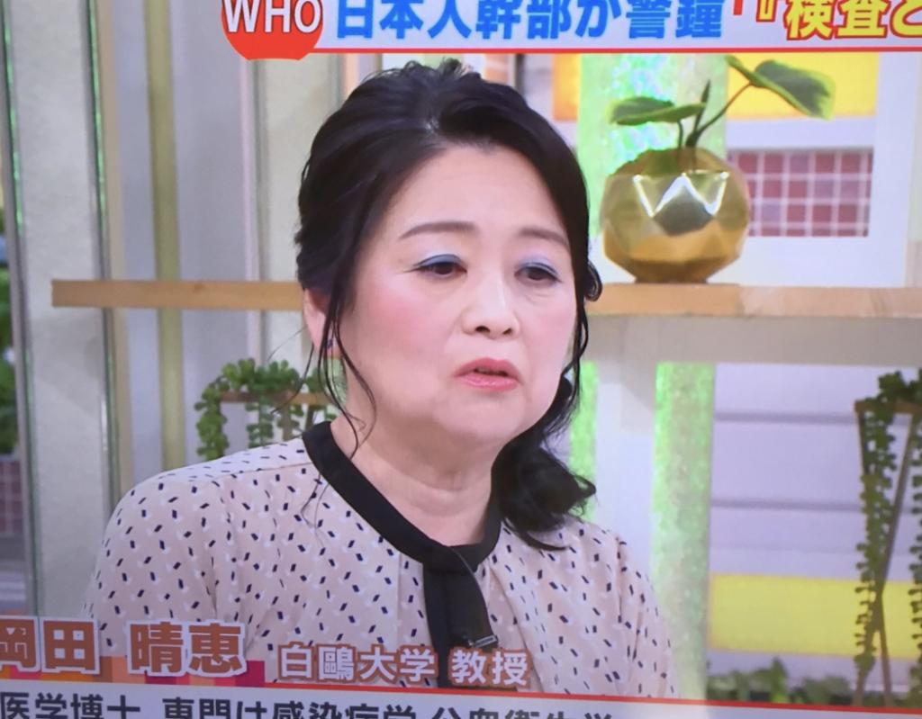 晴恵 ファッション 岡田