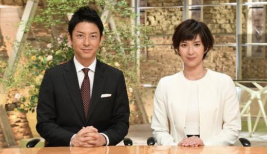 徳永有美が濃厚接触で夫のウッチャンが心配!富川悠太アナがコロナ陽性で報ステの今後は?