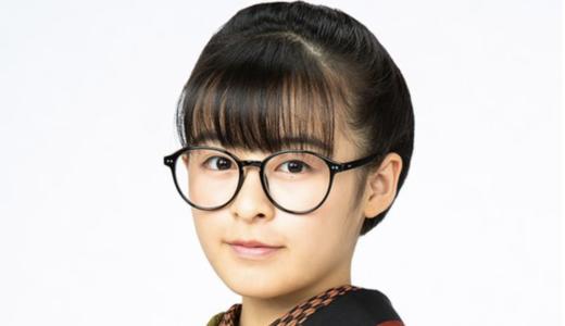 エールのメガネの子梅ちゃんは森七菜!天気の子で演技が上手でかわいいと話題!